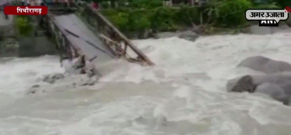 Watch: Cloudburst washes away bridge