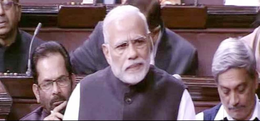 PM narendra modi gives wishes to vice president on his last day in rajya sabha