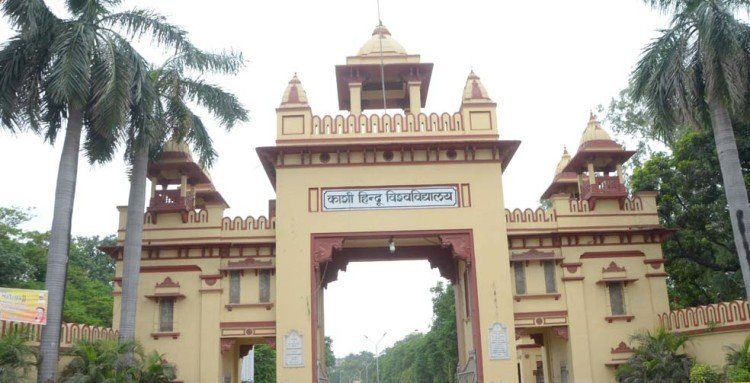 BHU is in the list of asia top university
