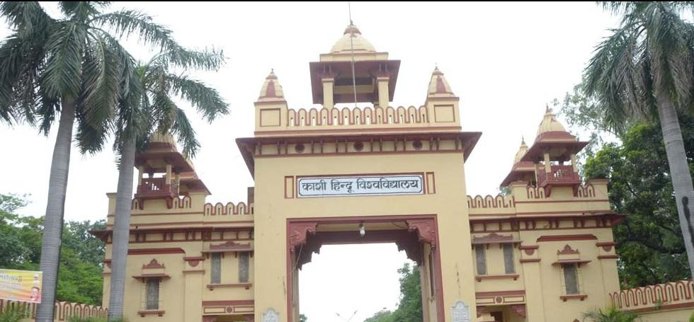 BHU students will participate in world youth festival at russia