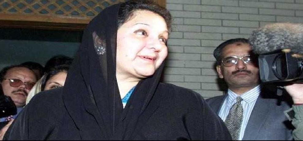 former Pak PM Nawaz Sharifs wife suffering from throat cancer