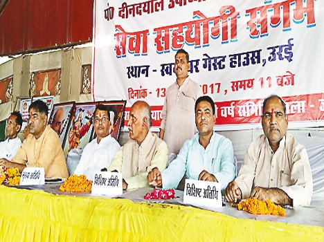 BJP honors social workers