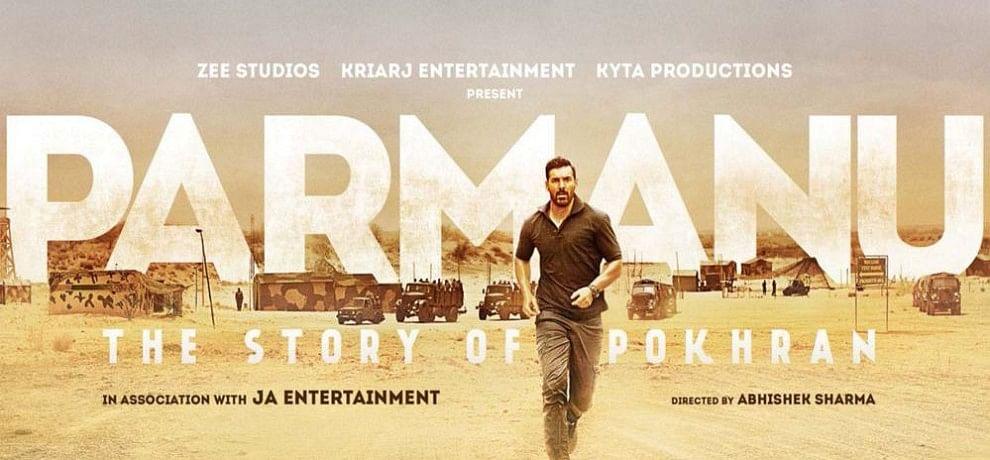 जॉन अब्राहम की फिल्म 'परमाणु' का पहला पोस्टर रिलीज
