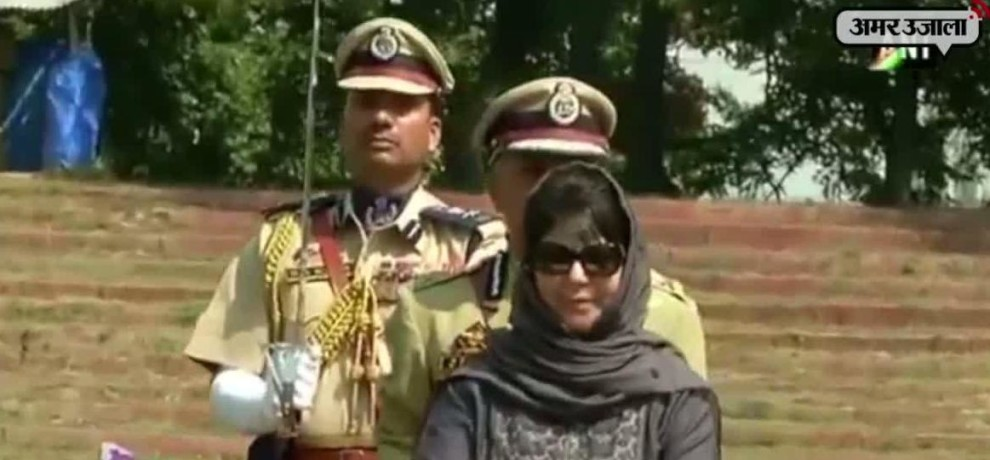 Jammu & Kashmir Chief Minister Mehbooba Mufti hoisted tricolor in Srinagar
