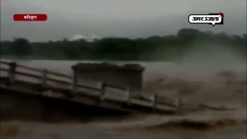 Bridge Swept Away Due To Flood Affecting Railway Operations