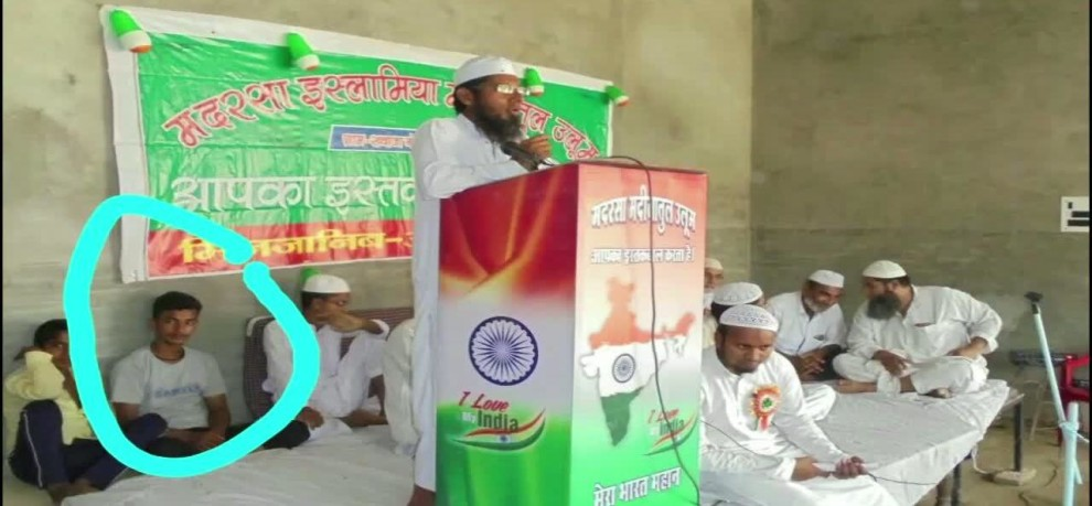 A PERSON ALLEGED TRICOLOR BURNED IN MADARSA DURING FLAG HOISTING IN BAGHPAT