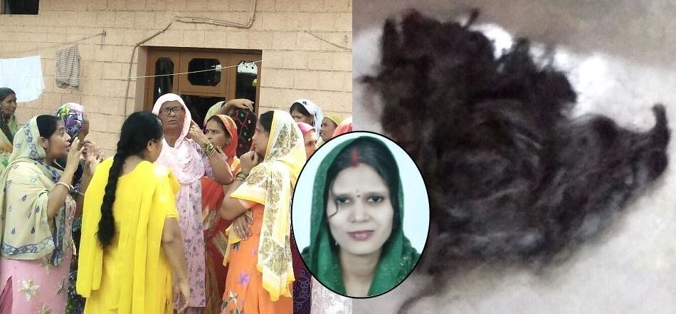Hair Chopped Incident Happened In Chandigarh's Ramdarbar