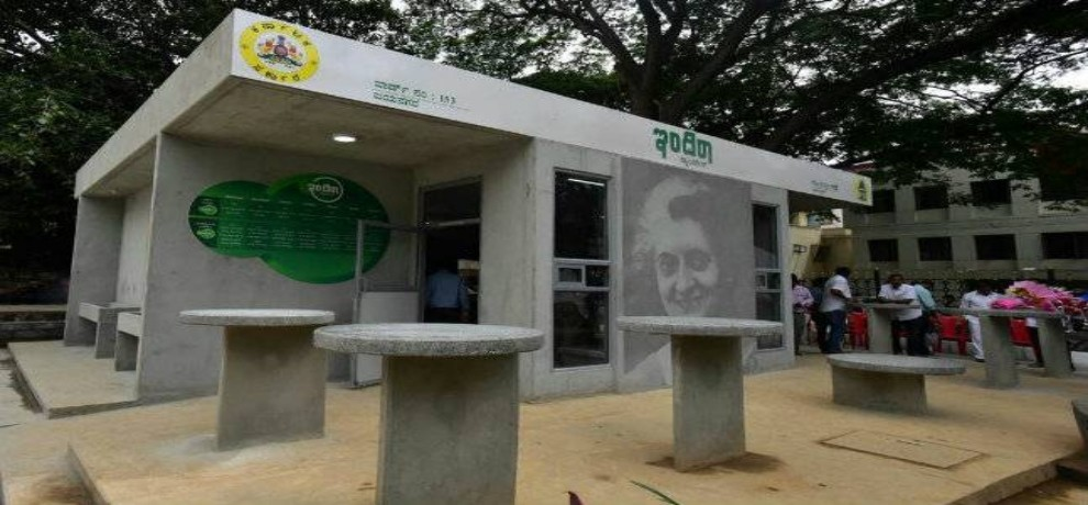 congress starts indira canteen, see the menu