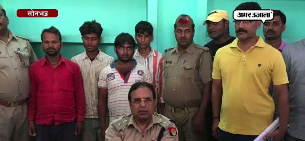 FOUR THIEVES ARRESTED WITH 17 BIKES IN SONBHADRA