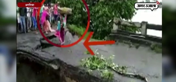 Shocking! 3 family members feared drowned as bridge collapses
