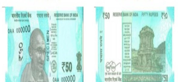 pics of new 50 rupees note viral on social media, rbi to release it soon
