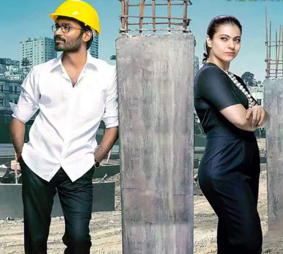 Kajol Debut Film In Tamil Velaiilla Pattadhari 2 Lalkar Starring Dhanush Film Review