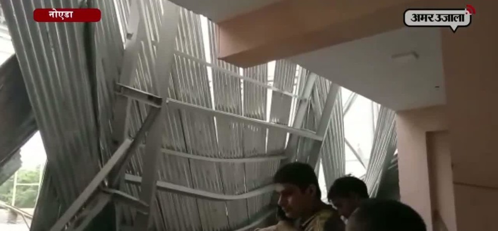 Noida reputed Mayur Public School building collapse, one died