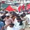 freedom from pakistan rally in pok, people says Pak sends terrorists to ruin us