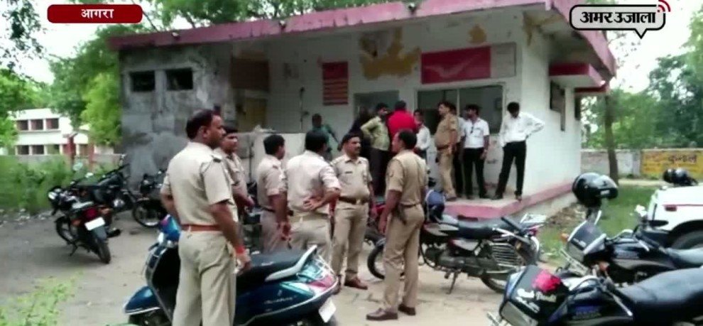 Robbery in post office near police station in agra