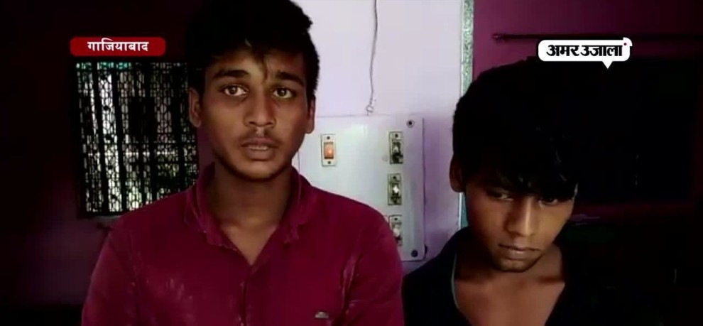 two mobile thief arrested in ghaziabad