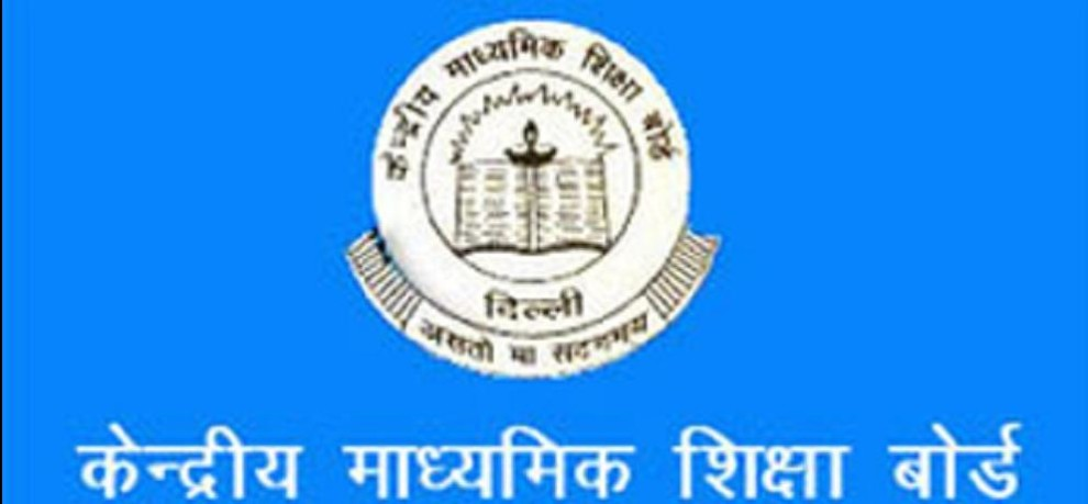 tenth and twelfth class application forms are for admission from private in cbse