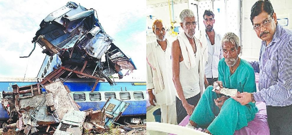 Rail Incident: I was helpless, could not do anything, the wife died in front of my eyes