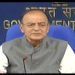 obc reservation: sub-categorization will be set up by Commission says Arun Jaitley