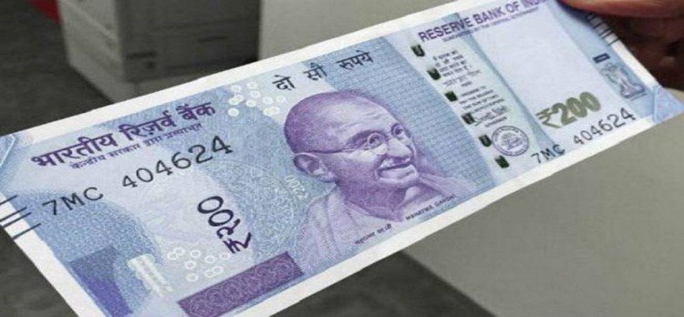 rbi to introduce new rupees 200 note by september first week