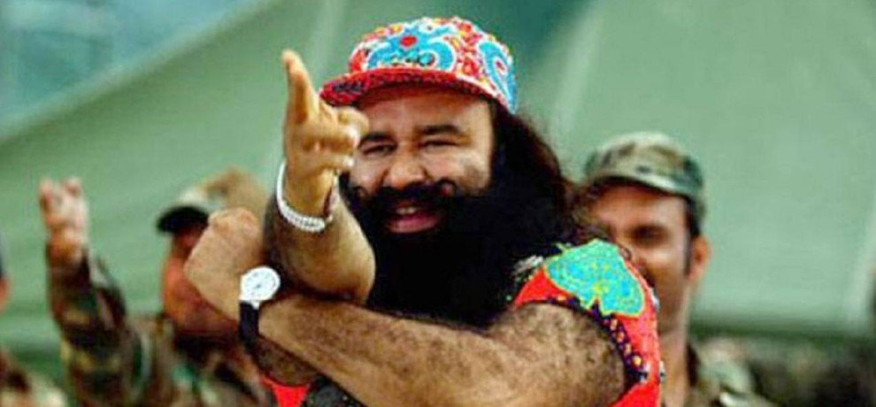 BABA RAM RAHIM SUPPORTERS GATHERING, ADMINISTRATION IN FULL ACTION