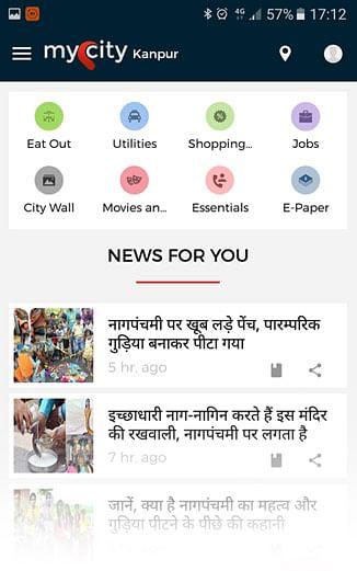 Amarujala App