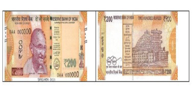 Two Hundred Rupees Note Reached In Agra - आगरा में लोगों