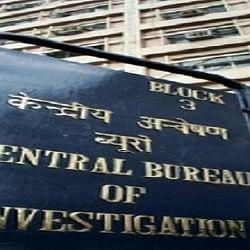 ओडिशा हाईकोर्ट के रिटायर्ड जज के खिलाफ FIR दर्ज