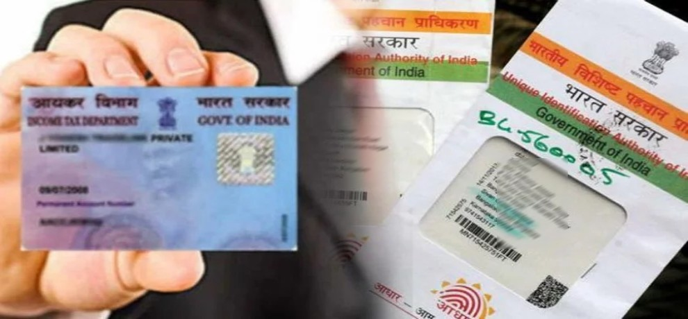 finance ministry extend date of aadhaar pan linking to 31 march