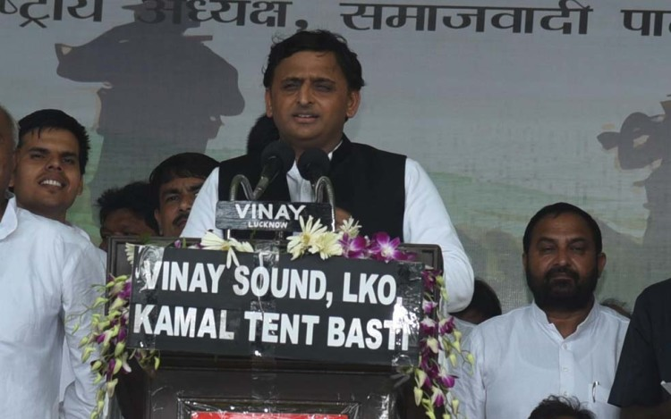 Akhilesh Yadav says to stop Yash Bharti is players and martyrs Insult