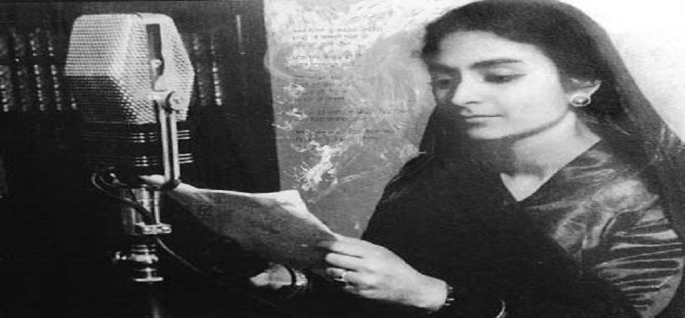 Image result for Amrita pritam