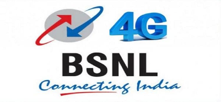 Image result for bsnl 4g sim trak.in