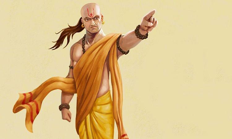 According To Chanakya Neeti Never Tell These 4 Things To Anyone - चाणक्य  नीति: दूसरे के सामने भूलकर भी नहीं खोलना चाहिए अपने ये चार राज - Amar Ujala  Hindi News Live
