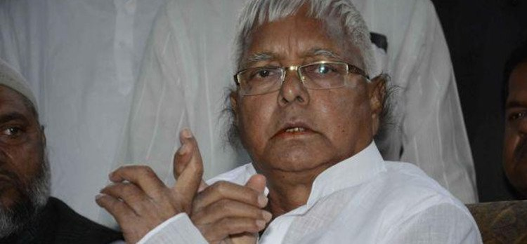 fodder scam: Lalu complaints CBI special court that he being treated as comman prisoner