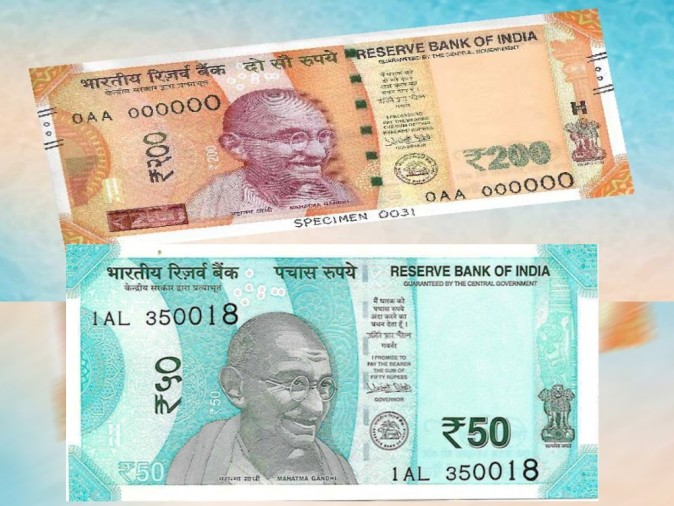 Best Feature Of 200 And 50 Rupee Note - क्या आप