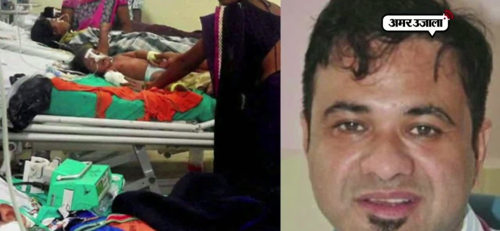 stf arrested Gorakhpur tragedy accused doctor kafeel khan in lucknow