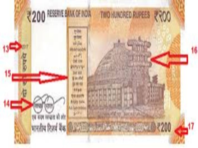 Best Feature Of 200 And 50 Rupee Note - क्या आप जानते