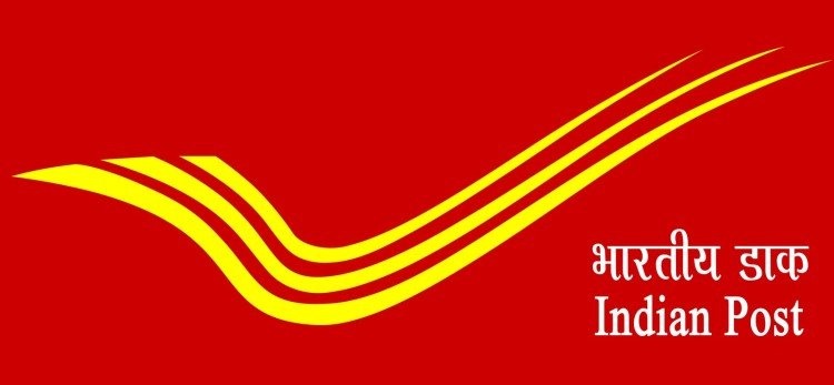 India Post Recruitment 2018: Applications invited for post of Multi Tasking Staff in Post Office