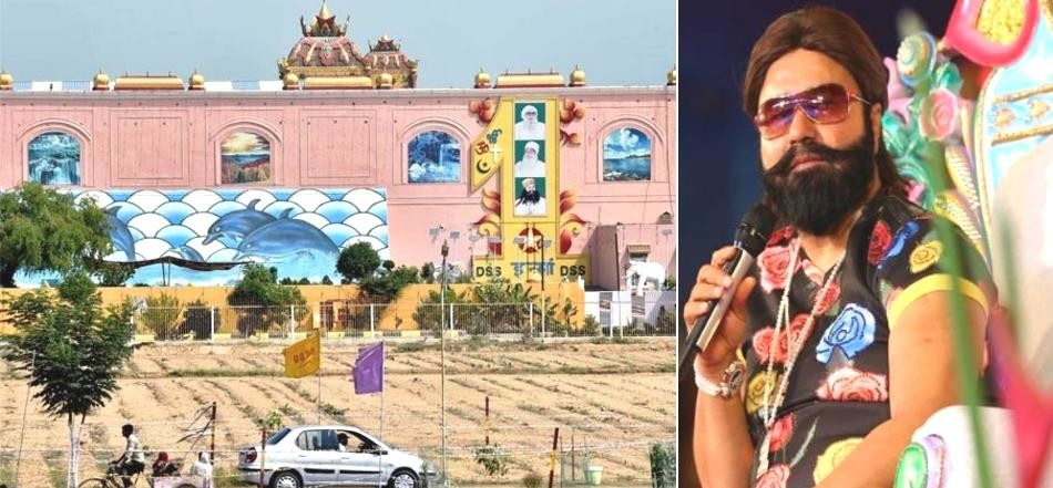 Sirsa Court granted permission for money laundering probe of Dera Sacha Sauda