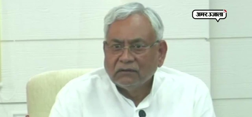 Nitish Kumar announces Rs 11 lakh to the family of martyred BK Yadav