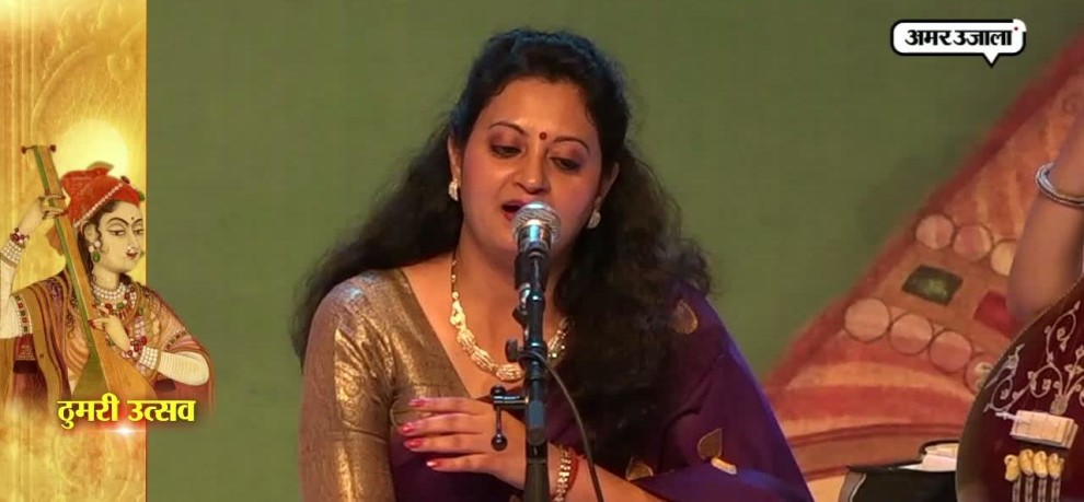 THUMRI MAHOTSAV 2017 MEETA PANDIT PERFORMANCE