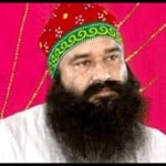 SIT will questions to Ram rahim in coarseness case