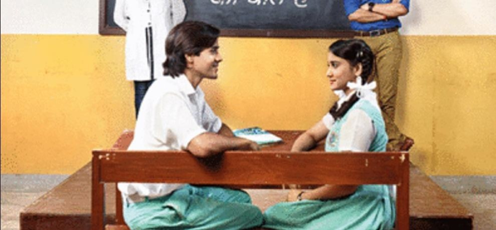 why sonys new show yeh un dinon ki baat hai is giving us all the good vibes about the 90s
