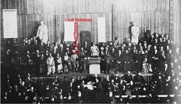 Swami Vivekananda Full Speech At Chicago In 1893