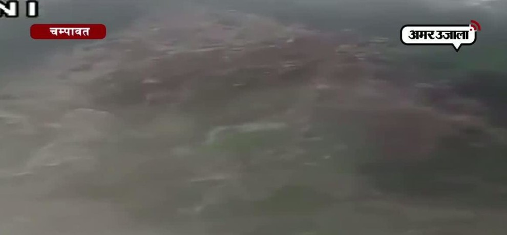 MASSIVE LANDSLIDE IN CHAMPAWAT DISTRICT OF UTTARAKHAND