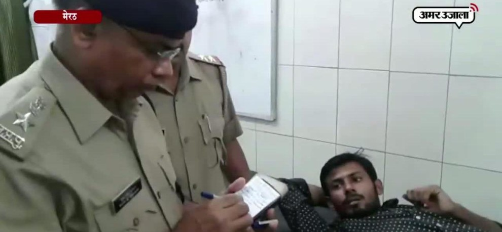 POLICE TEAM CAUGHT A MISCREANT DURING ENCOUNTER IN MEERUT