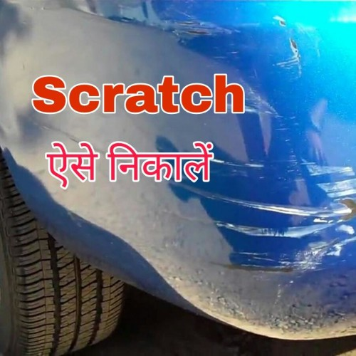 How to remove Scratches from the car at home Using toothpaste