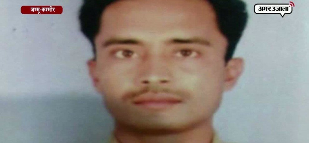 BSF jawan martyred in the ceasefire violation by Pakistan