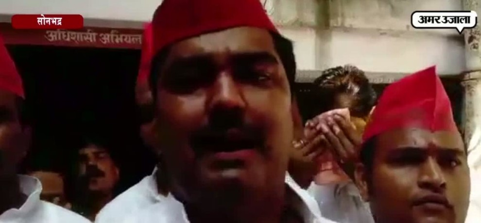 Protest of SP workers in Sonbhdra for power cuts