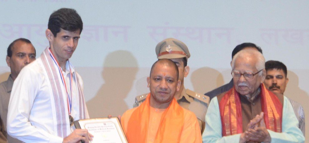 Yogi adityanath speech in SGPGI Lucknow.